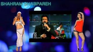 Shahram Shabpareh Live In Chicago Nowruz 1395