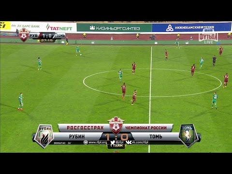 Футбол онлайн - прямые трансляции футбола