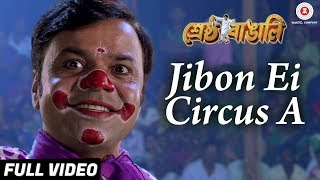 Jibon Ei Circus A - Full Video | Shrestha  Bangali | Rajpal Yadav | Shaan