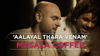 Aalayal Thara Venam Masala Coffee - HD.mp3