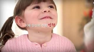 [비밀의공구] 헬러 전기레인지 3구 by 케빈황