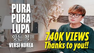 Download lagu Pura Pura Lupa | Mahen | VERSI KOREA Cover by Kanzi (LIRIK) Korean version
