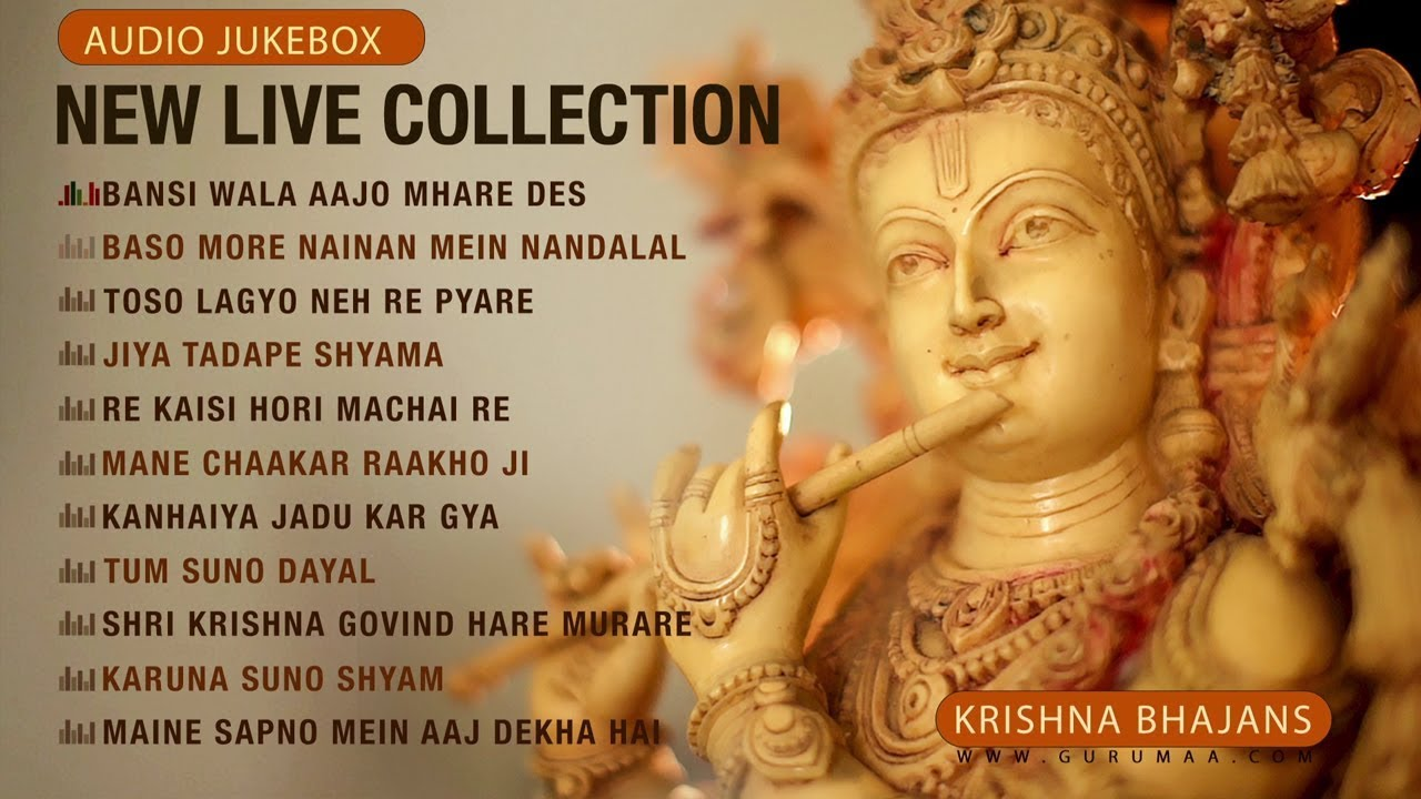 Special Collection Of Bhajans on auspicious occasion of Janamashtami | Anandmurti Gurumaa