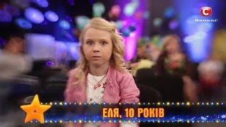 """Новая ведущая и Новые правила """"Україна має талант-8"""".Діти [27.02.2016]"""