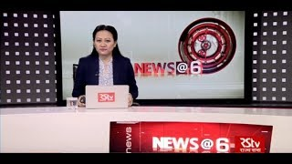 English News Bulletin – Nov 13, 2017 (6 pm)