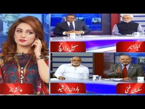 Think Tank - Haroon Rasheed, Sohail Warraich, Ayaz Amir, Salman Ghani - 14 April 2017   Dunya News