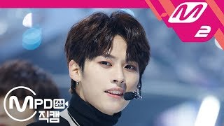 [MPD직캠] 스트레이 키즈 리노 직캠 'I am YOU' (Stray Kids LEE KNOW FanCam) | @MCOUNTDOWN_2018.10.25