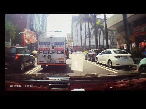 台南 台灣保全 變換車道 方向燈 很會蛇的三寶