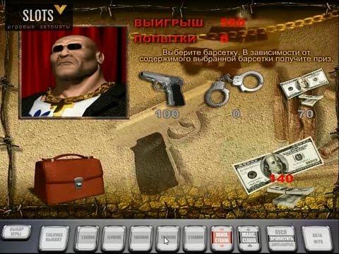 Видео Игровой автомат братва играть онлайн бесплатно