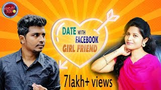 Date With Facebook Girl Friend || Friday Fun Short film