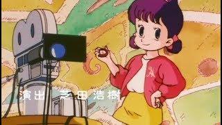 アニメ] 映画 ひみつのアッコちゃん Himitsu no Akko Chan 2 1989