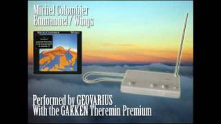 Gakken Theremin Premium Demo - Michel Colombier Emmanuel by Geovarius