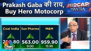 Prakash Gaba की राय, Buy Hero Motocorp, Kotak Mh Bank | Midcap Mantra | CNBC Awaaz