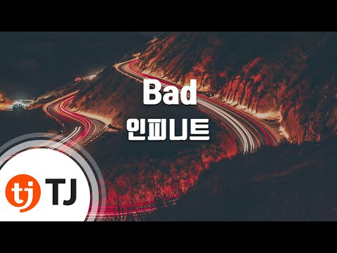 [TJ노래방] Bad - 인피니트 (Bad - INFINITE) / TJ Karaoke