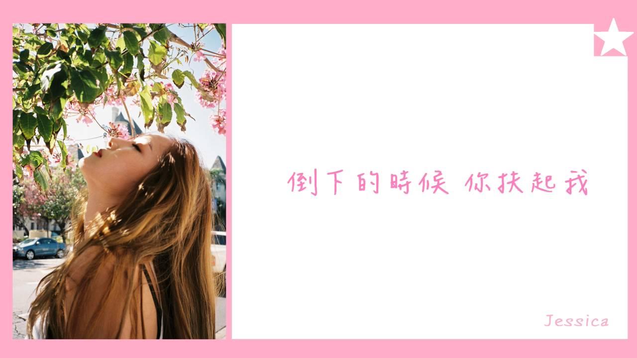 [中字] JESSICA 제시카 鄭秀妍 정수연 - Golden Sky - YouTube