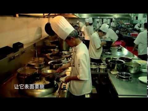 Tasting Treasures of China 2of8 Knife Skills
