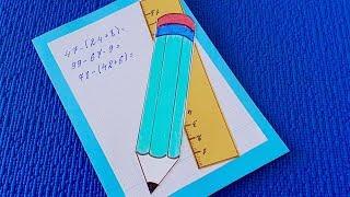 DIY: Подарок для учителя! Открытка «День учителя».Что подарить учителю.