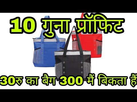 BAG WHOLESALE MARKET, BAG MANUFACTURER IN DELHI,OFFICE USE BAG,LADIES BAG