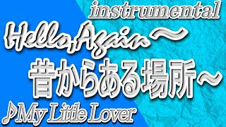 カラオケ:https://youtu.be/cQA3R5_TEWg My Little Lover 作詞:KATE ...