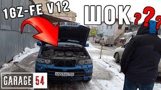 BMW X5 ЯПОНСКИЙ V12 от ГАРАЖ 54 ДИЧЬ ОБЗОР 1GZ-FE