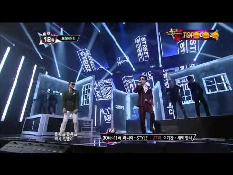 121108 Primary - ? Question Mark (Feat. Zion.T & Choiza of Dynamic Duo)