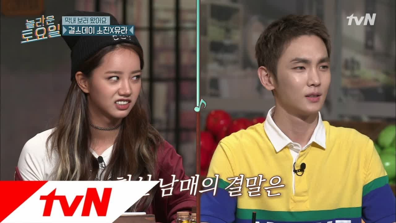 English Video Trans] Amazing Saturday Ep  28 Guests: Girl's