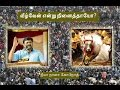 தமிழன்டா!!! Must Watch!!! Neeya Naana Gopinath Ferocious Speech On Jallikkattu Protest! video