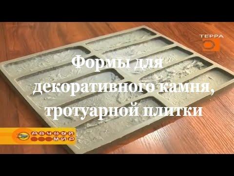 Видео Цена за метр стальной трубы