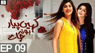 Kahin Pyar Ho Na Jaye Episode 9   Aplus ᴴᴰ