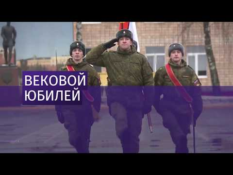 Московское высшее общевойсковое командное училище отмечает 100 лет