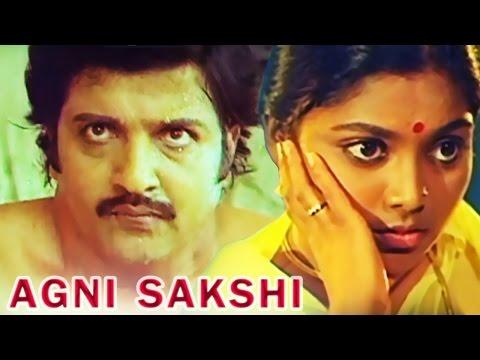 Agni Sakshi | Full Tamil Movie | Sivakumar, Saritha | K. Balachander