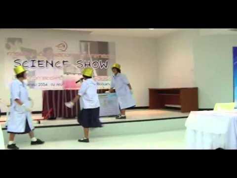 ชนะเลิศ Science Show ที่ ม.อุบลราชธานี ๒๕๕๔
