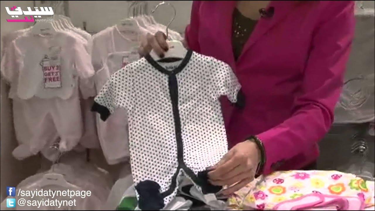 32812877b892e لوازم الأطفال حديثي الولادة - YouTube