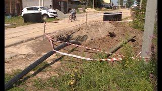 На семи улицах Унъюгана появится централизованное водоснабжение