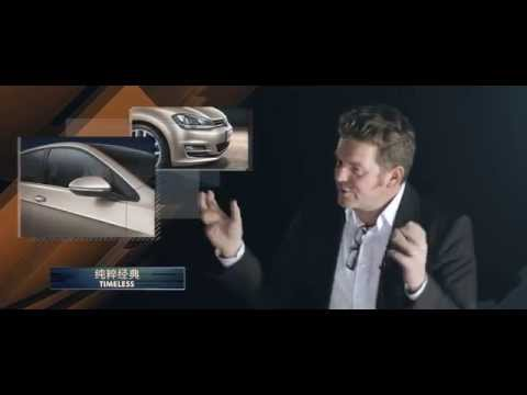 FAW VW Golf 7 German Designer Documentary