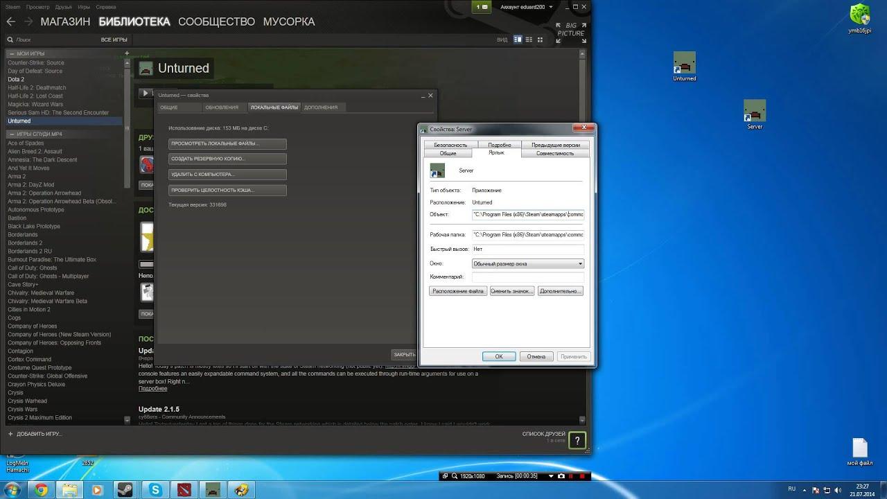 Хостинг игровых серверов SAMP. Хостинг 18