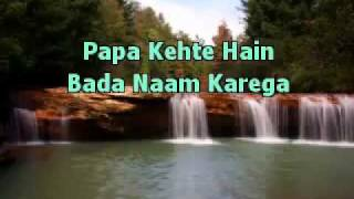 YouTube Papa Kehte Hai QSQT KaRaoke HIndi Tracks