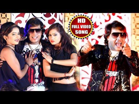 #Mohan Rathore (2018) का बड़ा ब्लास्ट करने वाला #VIDEO SONG - राखs सुलेशन साट के - Hit Bhojpuri Songs