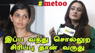 Sonia Agarwal about #Metoo issue