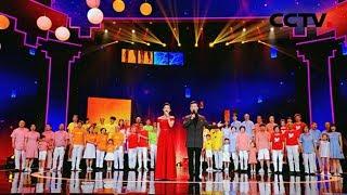 [最美我的家]开场曲《最美家庭》 演唱:刘和刚 战扬| CCTV