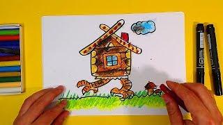 Как нарисовать ИЗБУШКУ на курих ножках / Развивающее видео для детей