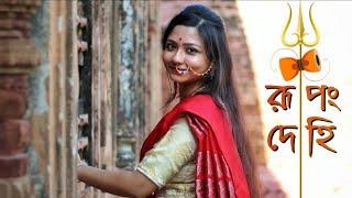 Rupang Dehi   রূপং দেহি   Durga Stotram   by Melodious Asmi   Empowering Womanhood  