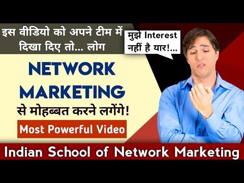 Network Marketing में मुझे Interest नहीं है | Objection Handling Video | ISNM Official