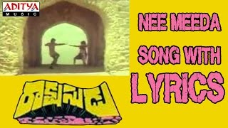 Rakshasudu Full Songs With Lyrics - Nee Meeda Song - Chiranjeevi, Radha, Suhasini