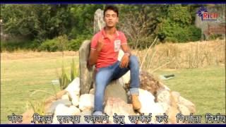 jab yaad tohar aawe said song bhojpuri sasural bina sali ke