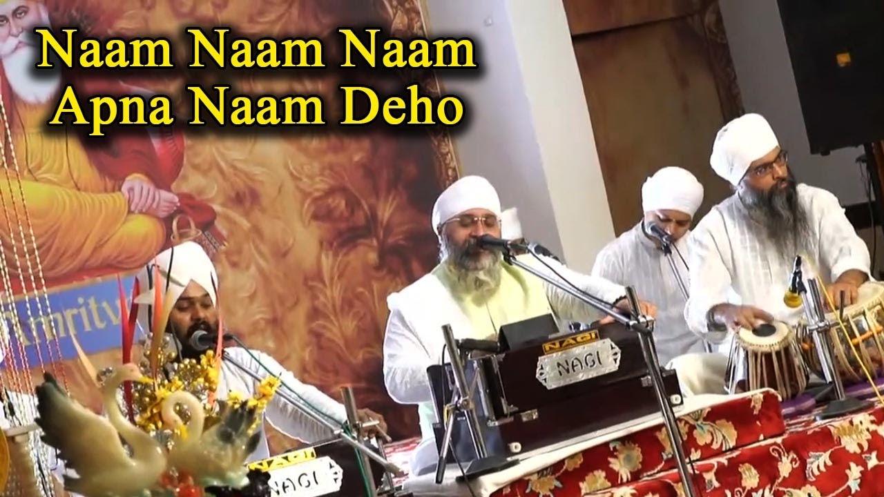 Naam Naam Naam Apna Naam Deho | Bhai Saheb Gurpreet Singh Ji (Rinku Veer Ji) | Bombay Wale