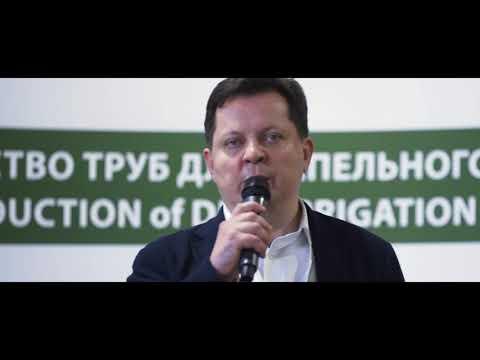 В Волгоградской области открылось российско-израильское предприятие «ПРИСТ»