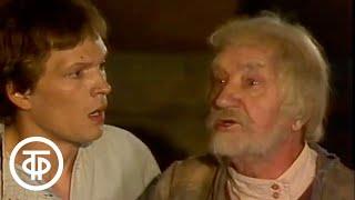 Каменный цветок. Серия 1. Государственный Малый театр СССР (1987)