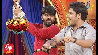 Sudigaali Sudheer Performance | Extra Jabardasth | 30th October 2020  | ETV Telugu