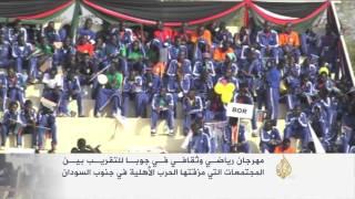 انطلاق فعاليات مبادرة وحدة وطنية بجنوب السودان